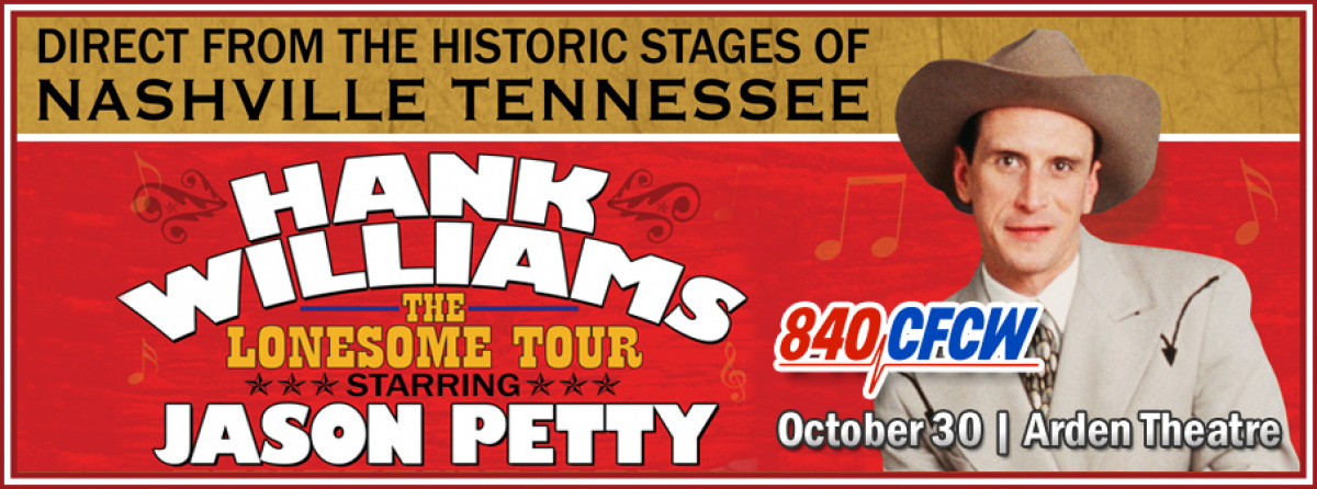 18-10-15 Country Club: Hank Williams